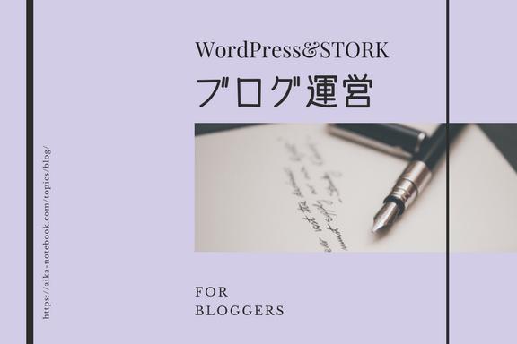 ブログを書いている人向けのブログについてのボタン